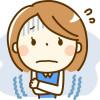 夏だけど足が冷えて痛い!靴下はいて冷え性対策。