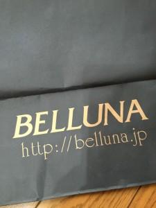 ベルーナで大きいサイズの洋服選びをしよっ!